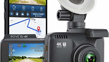 Dash Cams With Night Vision